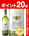 【ジルベール&ガイヤール2016金賞受賞】シャトー・ ロック・ド・マンヴィエイユ[2015](白ワイン)