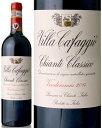 2014年ノーベル賞晩餐会ワイン キャンティ クラシコ[2014]ヴィラ カファッジョ(赤ワイン)
