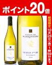 【フランス】【白ワイン】シャブリ一級モン...