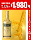 アルドイノ・エクストラヴァージン・オリーブオイルフルクタス750ml(ワイン(=750ml)1