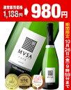 【スパークリング】【金賞受賞】【旨安賞】【『sakuraワイン アワード2015』ダブル ゴ