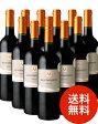 【送料無料】モンタネット・メルロー[2014]12本セット(赤ワイン)(同梱不可・送料無料)(代引き手数料・クール便は別途費用が掛かります)[Y][A]