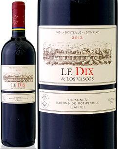 ル・ディス・ド・ロス・ヴァスコス ロス・ヴァスコス 赤ワイン