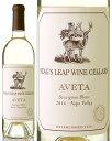 ナパ・ヴァレー・アヴィータ・ソーヴィニヨン・ブラン[2014]スタッグス・リープ・ワイン・セラーズ(白ワイン)[Y][A]