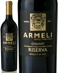 アルメリ・キャンティ・リゼルヴァ[2011](赤ワイン)