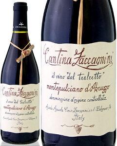 イタリア 赤ワイン モンテプルチアーノ・ダブルッツォ ザッカニーニ