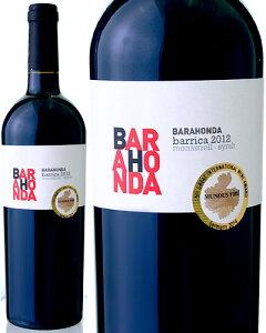 バラオンダ・バリカ 赤ワイン