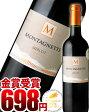 【金賞受賞】モンタネット・メルロー[2014](赤ワイン)[E][Y][A][P][S][M][H]
