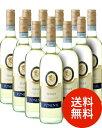 【送料無料】ポネンテ・ソアーヴェ[2013]カンティ-ナ・レヴォラト12本セット(白ワイン)(同梱不可・送料無料)(代引き手数料・クール便は別途費用が掛かります)[Y][A][P]