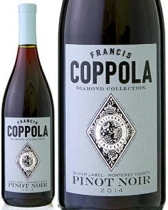 コッポラ・ピノ・ノワール フランシス・コッポラ 赤ワイン