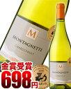 【金賞受賞】モンタネット・シャルドネ[2014](白ワイン)[Y][A][P][S][M][H]