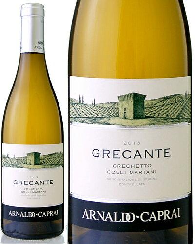 グレカンテ・グレケット[2013]アルナルド・カプライ(白ワイン)