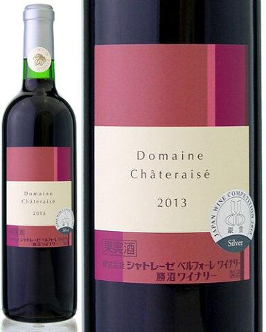 ドメーヌ・シャトレーゼ赤[2013](赤ワイン)