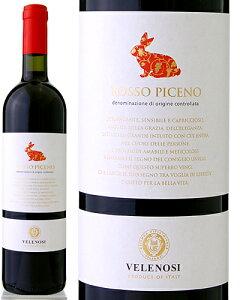 ロッソ・ピチェーノ ヴェレノージ・エルコレ 赤ワイン ヴィンテージ