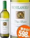 ミケランジェロNV(白ワイン・イタリア)[Y][A][P]