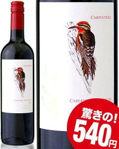 赤ワイン デル・スール カベルネ・ソーヴィニヨン ヴィンテージ
