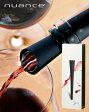 【ワイン雑貨】【NEWヴァージョン】ワイン・ファイナー ニュアンス社(デキャンティング・ポアラー)(1〜2個迄、ワイン(=750ml)11本と同梱可)[Y][A][P]