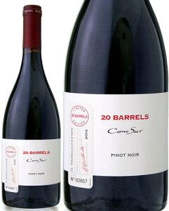 アワード ゴールド コノスル・ピノ・ノワール・ リミテッド・エディション 赤ワイン