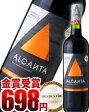 【ムンドゥスヴィーニ国際ワイン・コンクール2014金賞受賞】アルカンタ[2013](赤ワイン)[E][Y][A][P]