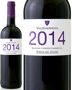 ヴァルデエルモソ・ホーベン ヴァルデリス 赤ワイン
