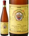 ヨハニスベルガー・リトル・ホレ・アウスレーゼ[1989]GHマム(白ワイン)[Y][P][S][H]