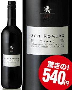 ドン・ロメロ・ティント 赤ワイン