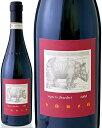 バルバレスコ・スタルデリ[2009]ラ・スピネッタ(赤ワイン)[S][Y]