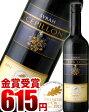 【パリ農業コンクール2013金賞受賞!】セピヨン・シラー[2012](赤ワイン)[Y][A][P][E][M]
