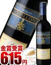 【パリ農業コンクール2013金賞受賞!】セピヨン・メルロー[2012](赤ワイン)[M][Y][A][P][E][S]