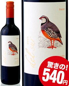 デル・スール カルメネール 赤ワイン
