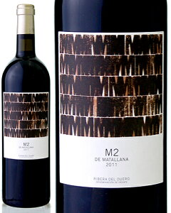 エメドス ロドリゲス 赤ワイン