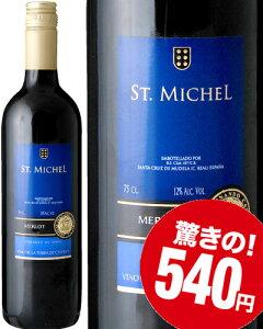 サン・ミッシェル・メルロー 赤ワイン