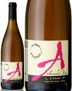 エル ダンジュ 36モワ デルヴァージュ NV(2014)アレクサンドル バン(白ワイン)