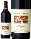 バスケット プレス シラーズ[2011]ロックフォードワインズ(赤ワイン)