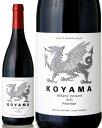 ウィリアムス ヴィンヤード ピノ ノワール [2015] コヤマ ワインズ ( 赤ワイン )