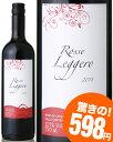 ロッソ リゲロ[2018](赤ワイン チリ)