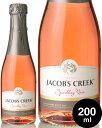 ジェイコブス クリーク スパークリング ロゼ NV 200ml ( 泡 ロゼ ) (1~2本迄、ワイン(=750ml)11本と同梱可)