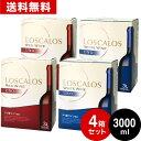 送料無料 赤2箱+白2箱=4箱セット ロスカロス ウーノ3000ml(3L)バックインボックス×赤白4箱セット (赤白ワイン)(ワイン(=750ml)2本と同梱可)