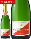 ダルマンヴィルブリュットNV(泡白)シャンパンシャンパーニュ