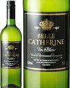 ベルキャサリンNV(白ワインフランス)