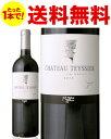 ◆送料無料◆シャトー テシエ [2015] ( 赤ワイン )...