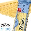 パスタ スパゲッティーニ 1.7mm ヴォイエッロ VOIELLO 500g【賞味期限:2021年10月1日】 (1〜3袋迄、ワイン(=750ml)11本と同梱可)