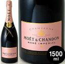 マグナムボトル 正規 モエ エ シャンドン ロゼ アンペリアル NV 1500ml ( 泡 ロゼ ) シャンパン シャンパーニュ(ワイン( 750ml)4本と同梱可)