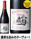 ★ボジョレー ヴィラージュ ヌーヴォー[2020]ジョルジュ デコンブ(赤ワイン