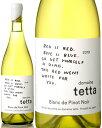 ブラン ド ピノ ノワール [ 2019 ]ドメーヌ テッタ ( 白ワイン )