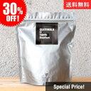 ●送料無料 500g グァテマラ エル インヘルト ブルボン(ガイアの夜明け コーヒー) (ワイン(=750ml)10本と同梱可)
