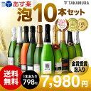 【お買い物マラソン!ポイント最大16倍!】(〜6月1日1:59迄)