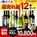 【送料無料】【第77弾】グレードアップを実現!コレを飲めばタカムラが分かる!!タカムラ売れ筋&バイヤ