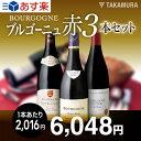 【タカムラ限定!ポイント最大25倍!】(〜12月5日23:59迄)