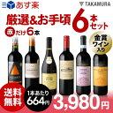 シリーズ 赤ワイン